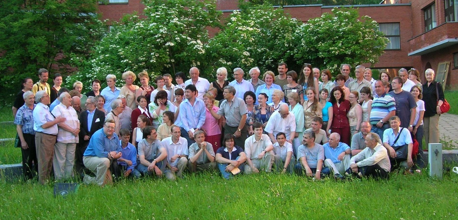 Участники XXIII Симпозиума на Валдае (2006)